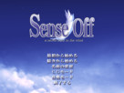 Sense Off ~A Sacred Story in the Wind~