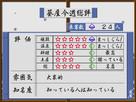 Screenshot sf7386