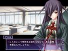 Screenshot sf92886