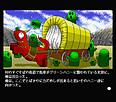 Screenshot sf9886