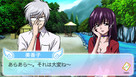 Sora no Otoshimono: DokiDoki Summer Vacation