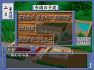 Screenshot sf7387
