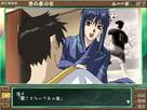 Dennou Gekidan Muu Ichiza Dai 3 Kai Kouen Matsuri no Yoru no Yume