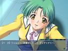 Ryoujoku Hishoshitsu 2 ~Midou Shirou Hen~