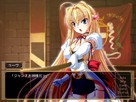 Screenshot sf62090
