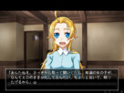 Screenshot sf75590