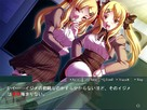 Screenshot sf76490