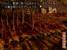 Screenshot sf104391