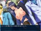 Screenshot sf37891