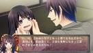 Shinigami Shogyou ~Kaidan Romance~