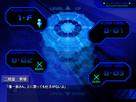 Screenshot sf77392