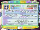 Screenshot sf17893