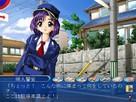 Screenshot sf50793