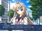 Screenshot sf7093