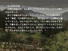 Screenshot sf83893