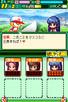 Power Pro Kun Pocket 13