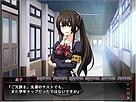 Screenshot sf85195