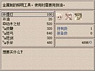 Screenshot #95196