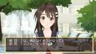 Screenshot sf121097