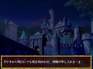 Screenshot sf23697