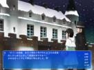 Shinsetsu Match Uri no Shoujo