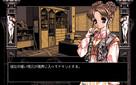 Screenshot sf31897