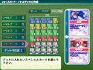 Screenshot sf40598
