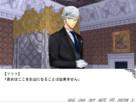 Screenshot sf103599